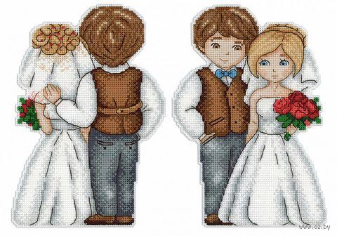 "Вышивка крестом ""Жених и невеста"" (190х130 мм) — фото, картинка"