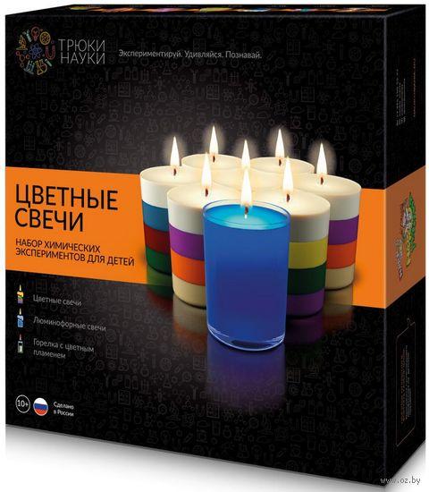 """Набор для опытов """"Цветные свечи"""" — фото, картинка"""