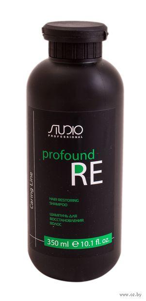 """Шампунь для волос """"Profound Re"""" (350 мл) — фото, картинка"""