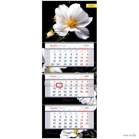 """Календарь настенный квартальный на 2020 год """"Белый цветок"""" (33х81 см) — фото, картинка"""
