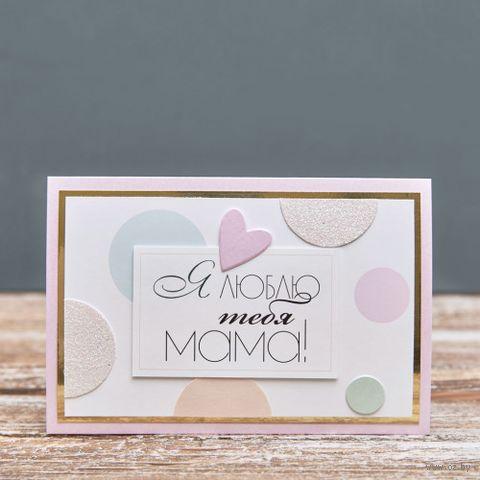 """Открытка """"I Love You Mom"""" (арт. 19-P-429) — фото, картинка"""
