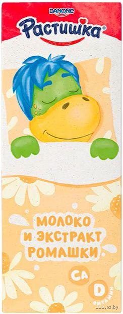 """Коктейль молочный """"Растишка. С экстрактом ромашки"""" (210 мл; 2,5%) — фото, картинка"""