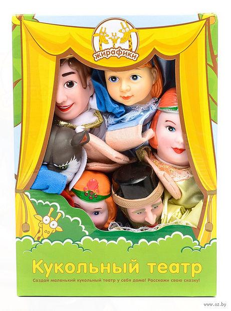 """Кукольный театр """"Аленький цветочек"""""""