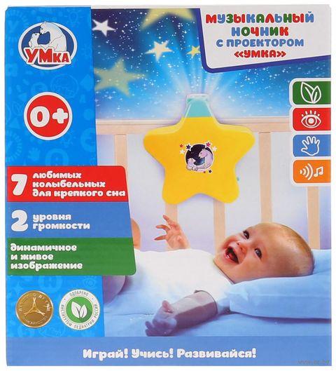 Ночник детский (со звуковыми эффектами; арт. GW8661-R) — фото, картинка
