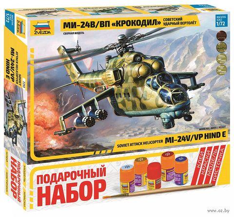 """Сборная модель """"Вертолет Ми-24В/ВП """"Крокодил"""" (масштаб: 1/72; подарочный набор) — фото, картинка"""