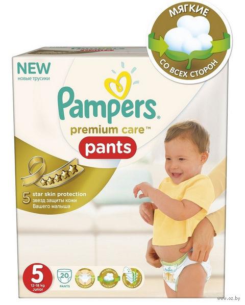 """Подгузники-трусики """"Premium Care Pants Junior"""" (12-18 кг; 20 шт)"""