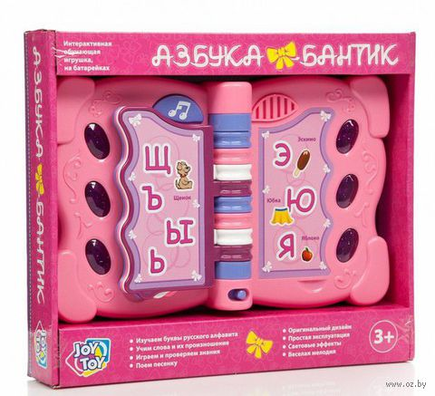 "Развивающая игрушка ""Азбука. Бантик"" — фото, картинка"