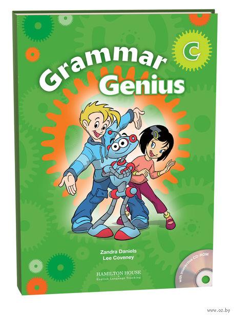 Grammar Genius 3 (+ CD) — фото, картинка