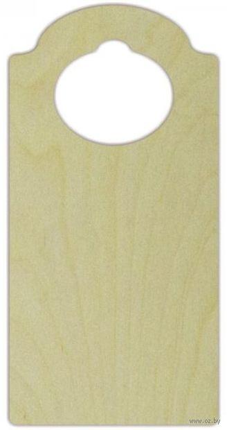 """Заготовка деревянная """"Табличка"""" (140х220 мм) — фото, картинка"""