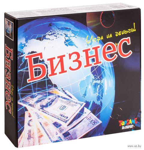 Бизнес (арт. 01185) — фото, картинка