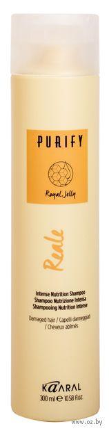 "Шампунь для волос ""Reale"" (300 мл) — фото, картинка"