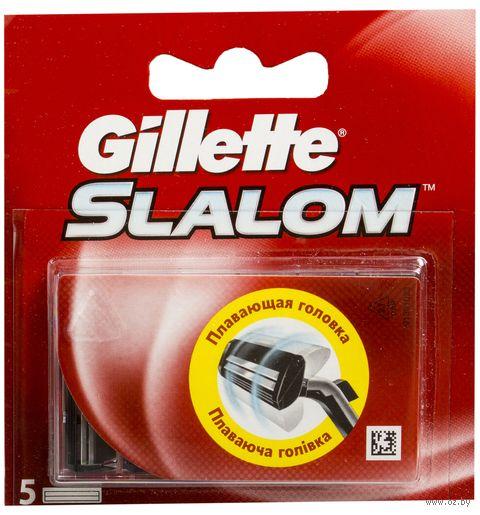 "Кассета для станка ""Slalom"" (5 шт)"