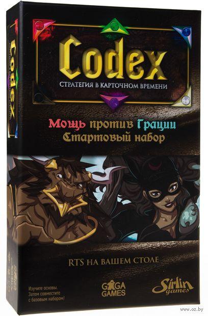 Codex. Стартовый набор — фото, картинка