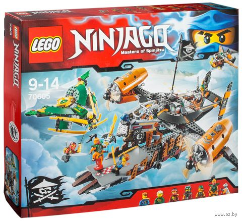 "LEGO Ninjago ""Цитадель несчастий"""