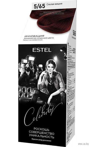 "Краска-уход для волос ""Estel Celebrity"" (тон: 5.65, спелая вишня) — фото, картинка"