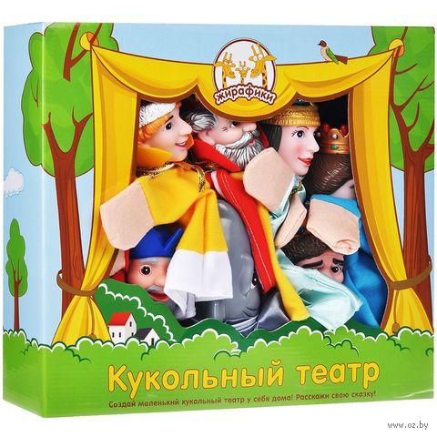 """Кукольный театр """"По-щучьему велению"""""""