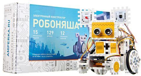 """Электронный конструктор """"Робоняша"""" — фото, картинка"""