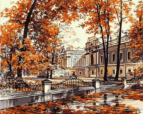 "Картина по номерам ""Осенний город"" (400х500 мм) — фото, картинка"
