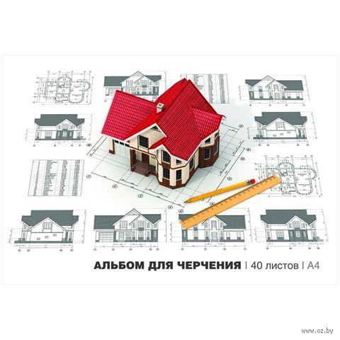 Альбом для черчения (А4; 40 листов) — фото, картинка