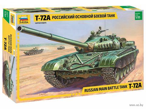 """Сборная модель """"Советский основной боевой танк Т-72А"""" (масштаб: 1/35) — фото, картинка"""