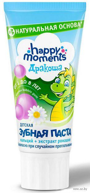 """Детская гелевая зубная паста """"Bubble Gum"""" (60 мл)"""