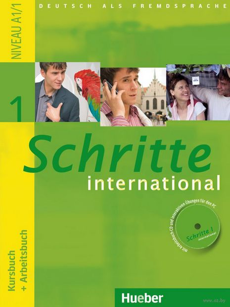 Schritte International 1. Kursbuch + Arbeitsbuch + CD