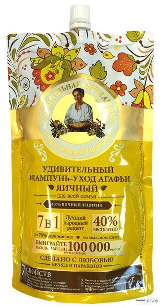 """Шампунь-уход для волос """"Яичный"""" (500 мл)"""