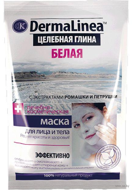 """Маска для лица и тела """"На основе белой глины"""" (15 мл)"""