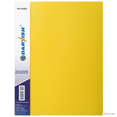 """Папка с файлами """"Darvish"""" (А4; 20 листов; желтая; арт. DV-05-20Р) — фото, картинка"""