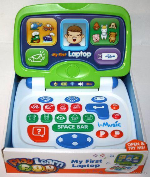 """Развивающая игрушка """"Мой первый компьютер"""""""