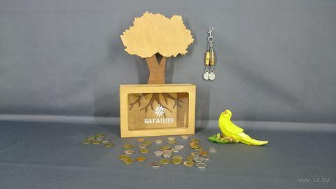 "Копилка ""Дерево. Багацце"" (арт. S00044) — фото, картинка"