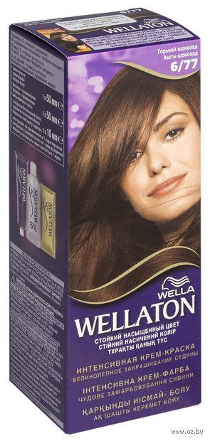 """Крем-краска для волос """"Wellaton"""" тон: 6/77, горький шоколад — фото, картинка"""