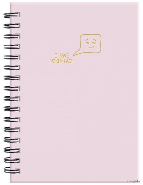 """Ежедневник недатированный """"Poker Face"""" (А5; пыльно-розовый) — фото, картинка"""