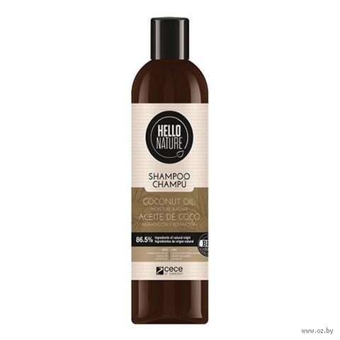 "Шампунь для волос ""Coconut Oil"" (300 мл) — фото, картинка"