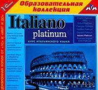 Italiano Platinum