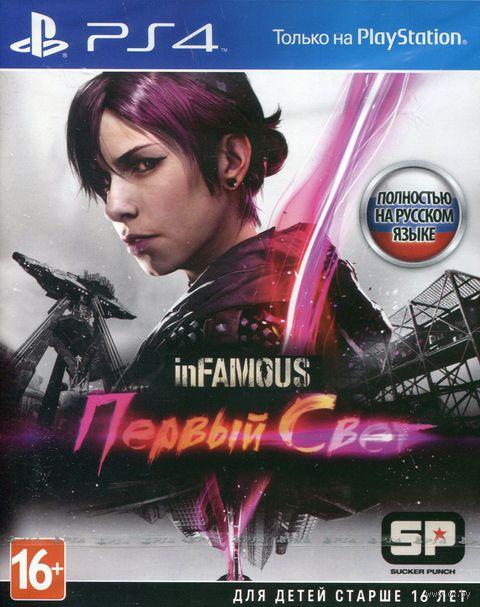 inFAMOUS: Первый свет (PS4)