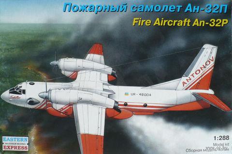 Пожарный самолет Ан-32П (масштаб: 1/288)