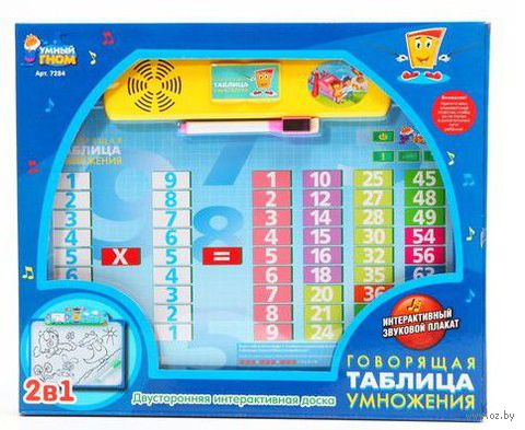 "Развивающая игрушка ""Двусторонняя доска. Таблица умножения"" — фото, картинка"