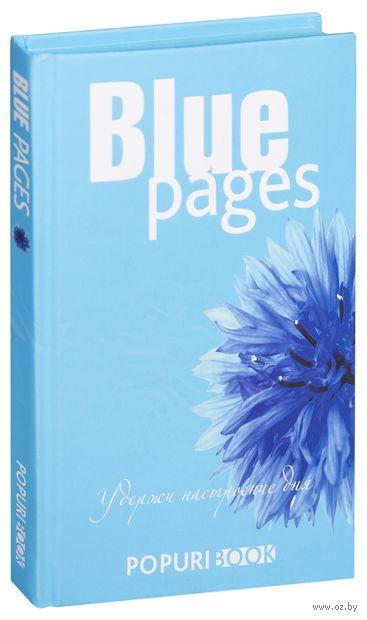 """Блокнот """"Blue pages"""" (125х200 мм) — фото, картинка"""