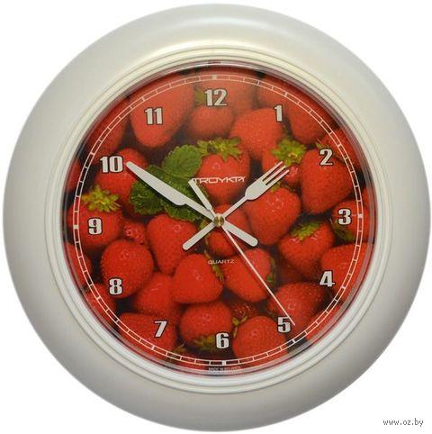Часы настенные (30 см; арт. 71711262) — фото, картинка