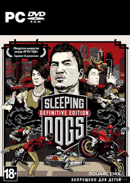 Sleeping Dogs. Definitive Edition