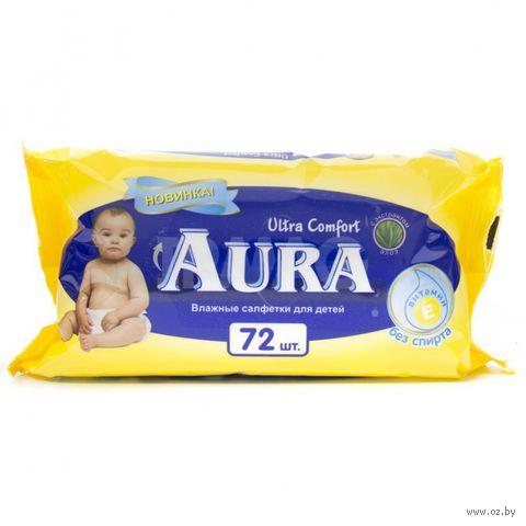 """Влажные салфетки детские """"Aura. Ultra Comfort"""" (72 шт.) — фото, картинка"""