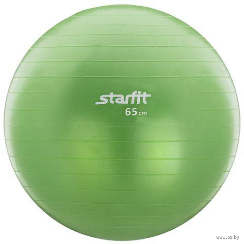 Мяч гимнастический GB-101 (65 см; зелёный) — фото, картинка
