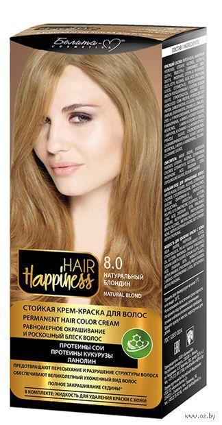 """Крем-краска для волос """"Hair Happiness"""" тон: 8.0, натуральный блондин — фото, картинка"""