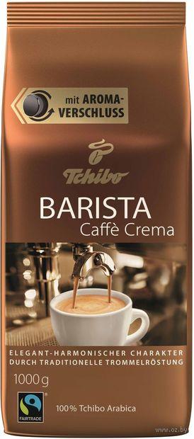 """Кофе зерновой """"Tchibo. Caffe Crema"""" (1 кг) — фото, картинка"""