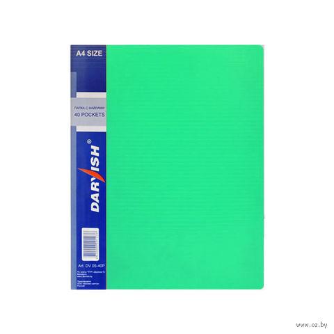 """Папка """"Darvish"""" с прозрачными файлами DV05-40Р (А4; 40 листов; цвет: зеленый)"""
