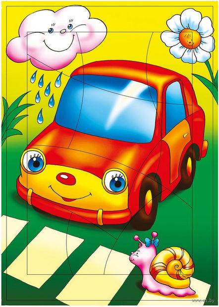 """Пазл-рамка """"Маленький автомобильчик"""" (10 элементов) — фото, картинка"""
