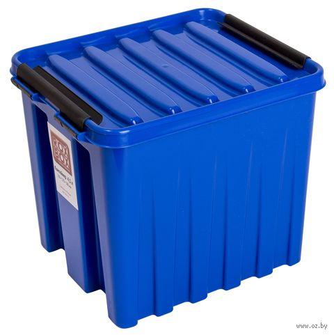 Ящик для хранения с крышкой (4,5 л; синий) — фото, картинка