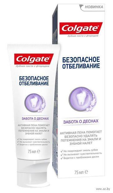 """Зубная паста """"Безопасное отбеливание. Забота о деснах"""" (75 мл) — фото, картинка"""