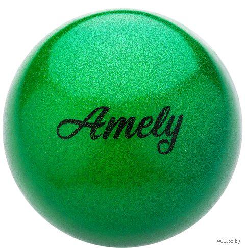 Мяч для художественной гимнастики AGB-103 (15 см; зелёный) — фото, картинка